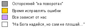 2013-09-23_222836