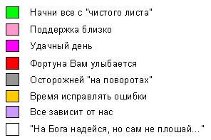2013-01-30_215533