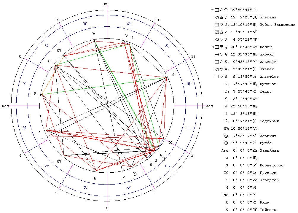 2013-10-23_222122