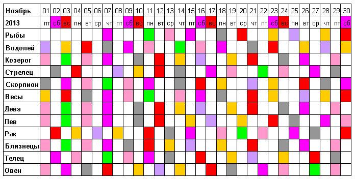 2013-10-31_223201