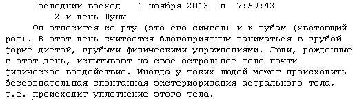 2013-11-03_213541