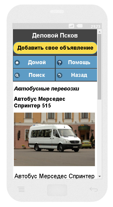 2016-12-07_212345 Справочник