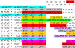 2017-06-25_115719
