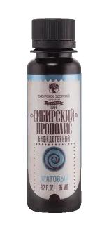 Сибирское Здоровье в Пскове