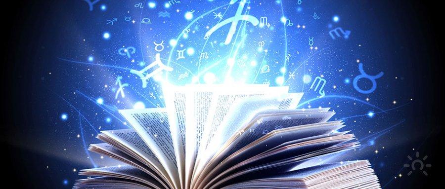 Почему необходимо изучать Астрологию? Ключи Успеха в Гороскопе